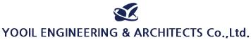 (주)유일엔지니어링종합건축사사무소